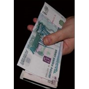 Переводы денежные Лидер фото