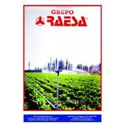 Система орошения RAESA (Испания) фото