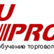 Тренинг для кассиров «Стандарты обслуживания клиентов» фото