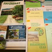 Ежемесячный журнал-каталог Благоустройство & Ландшафт фото