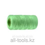 Шпагат Зубр многоцелевой полипропиленовый, зеленый, 1200текс, 500м Код:50033-500 фото