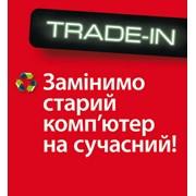 Компьютерный trade-in фото