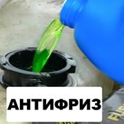"""Тосол А-40 """"Виповский"""" 1л. фото"""