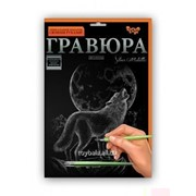 Гравюра SocButtons v1.5GR_A4-18s От 6 лет фото