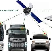 Системы контроля транспорта на базе GPS-навигации фото