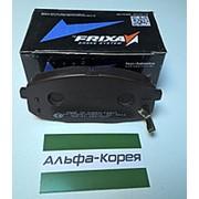 Колодки тормозные передние Ceed / I30 / Carens II / Forte // Kormax фото