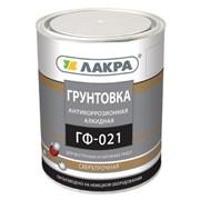Грунт ГФ-021 красно-коричневый, 2,5 кг, Лакра фото