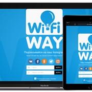 Система авторизации пользователей в Wi-Fi для заведений фото