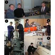 Выполнение работ по электрофизическим измерениям фото