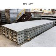 Плиты для аэродромных покрытий ПАГ-14 V фото