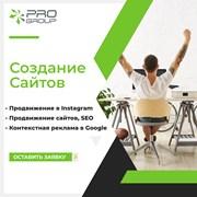 Создание сайта, Продвижение Instagram, Реклама  фото
