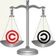 Решение авторских прав фото