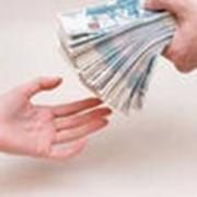 Помощь в получении кредита юридическим лицам фото
