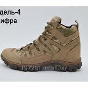 Ботинки полевые тактические на мембране. Модель 4 ММ14 40, 37 фото