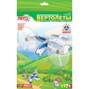 Модели летающих вертолетов фото