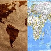 Реставрация бумажных и цифровых карт фото