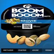 Ореховый микс MOVIE (арахис, фисташки, кешью тыквенные семечки) фото