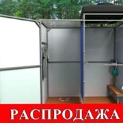 Летний душ для дачи. Бак: от 55 до 200л.(с подогревом и без) Доставка. Арт: 12410 фото