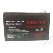Аккумуляторная батарея Partizan PMD 7-12 фото