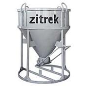 Бадья для бетона Zitrek БН-2.0 (лоток) 021-1066 фото