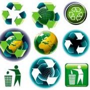 Обезвреживание и утилизация отходов, автошин фото