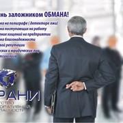 Информационно-аналитическое сопровождение бизнеса, Харьков фото