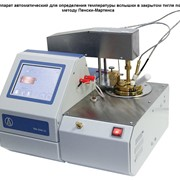 Аппарат автоматический для определения температуры вспышки в закрытом тигле по методу Пенски-Мартенса фото
