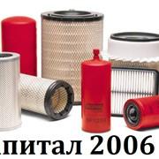 Утилизация отработанных автомобильных фильтров фото