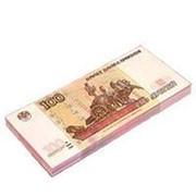 Деньги для выкупа невесты 100 руб фото