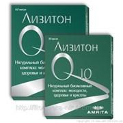 Лизитон Q10, 60 капс. фото