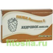 Кедровое масло с витамином Е - 60 капсул по 0,3 г. (блистер) фото