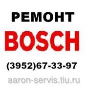 Ремонт стиральных машин Bosch фото