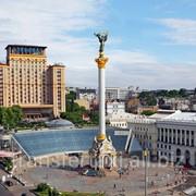 Такси Харьков-Киев, Киев-Харьков. фото