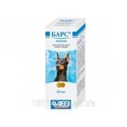 Лосьон ушной для собак и кошек 20 мл АВЗ Барс фото