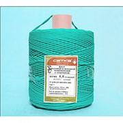 Шнур полиэтиленовый ШПЭМН 16-прядный с сердечником 3.5мм 1 кг зеленый-красн. фото