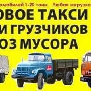 Вывоз строительного мусора Полтава фото