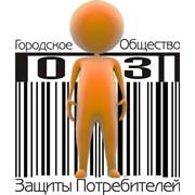 Защита потребителей жилищно-коммунальных услуг фото