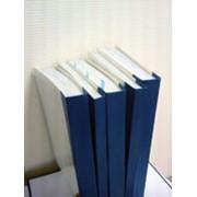 Сшивание бухгалтерских и других документов фото