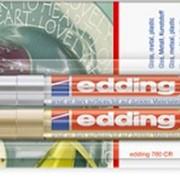 Набор глянцевых лаковых маркеров, 0,8 мм (золото/серебро), блистер Золото/серебро фото