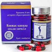 Конжак капсулы (Konjac capsule) фото