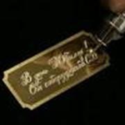Лазерная гравировка на медалях, флягах, часах фото