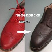 Перекраска обуви фото