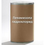 Левамизола гидрохлорид (Levamisoli hydrochloridum) фото