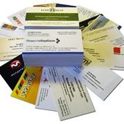 Изготовление полноцветных, односторонних визиток фото
