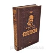 Кобзарь, книга, юбилейное издание фото