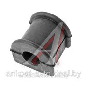Подушка ГАЗ-2217,3302 стабилизатора заднего 3302-2916040 фото