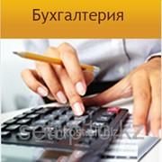Услуги по ИТ-аудиту фото