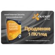 Программная продукция Avast Internet Security 1 ПК 1 год Renewal Card (4820153970168) фото
