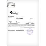 Оформление документов за проживание, кассовый ордер, счет фактура, акт выполненых работ фото