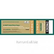 Бумага рулонная 120g/m2/ Matte 914mmx30m*50,8mm L1202062 A0 Lomond фото